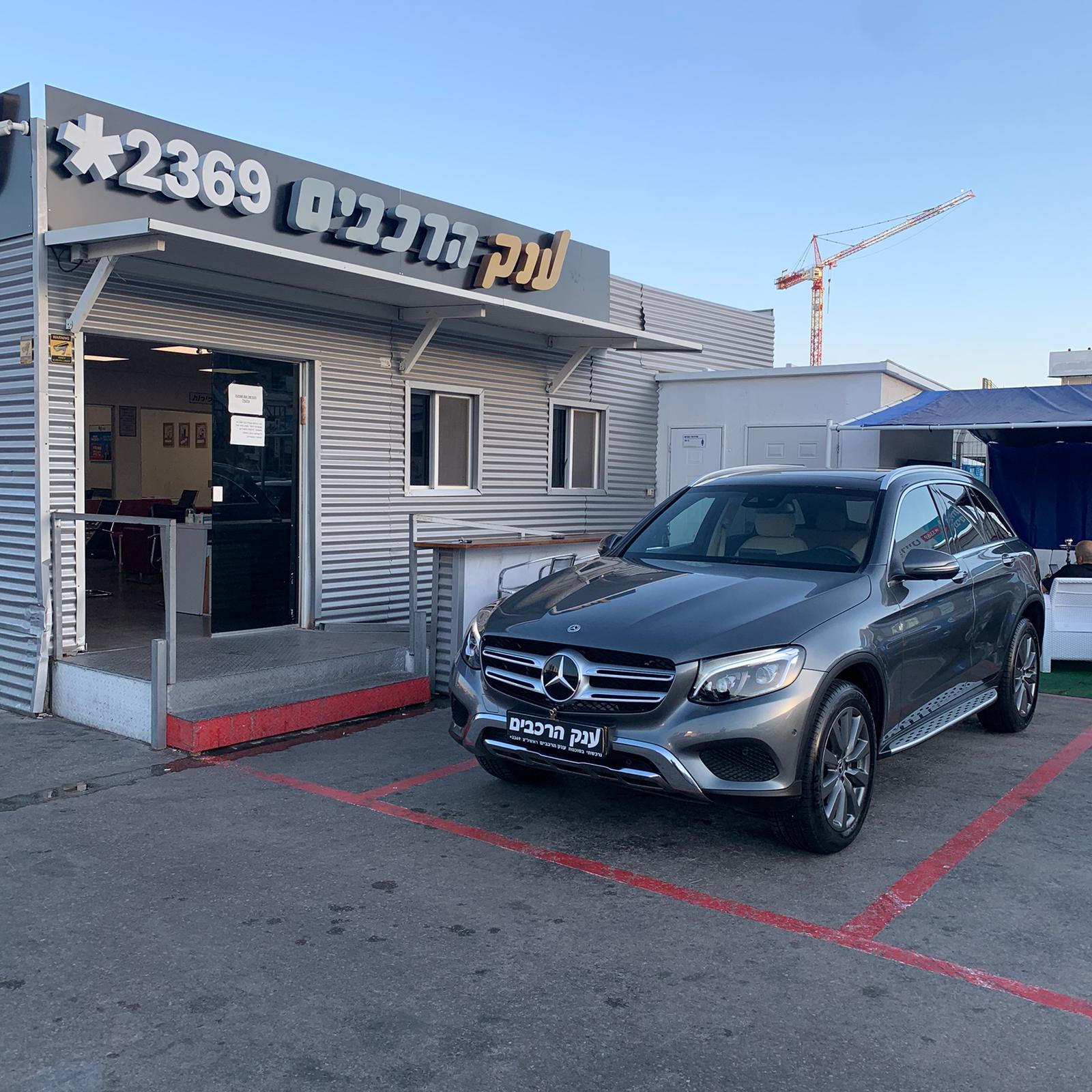 מרצדסGLC 250 4MATIC