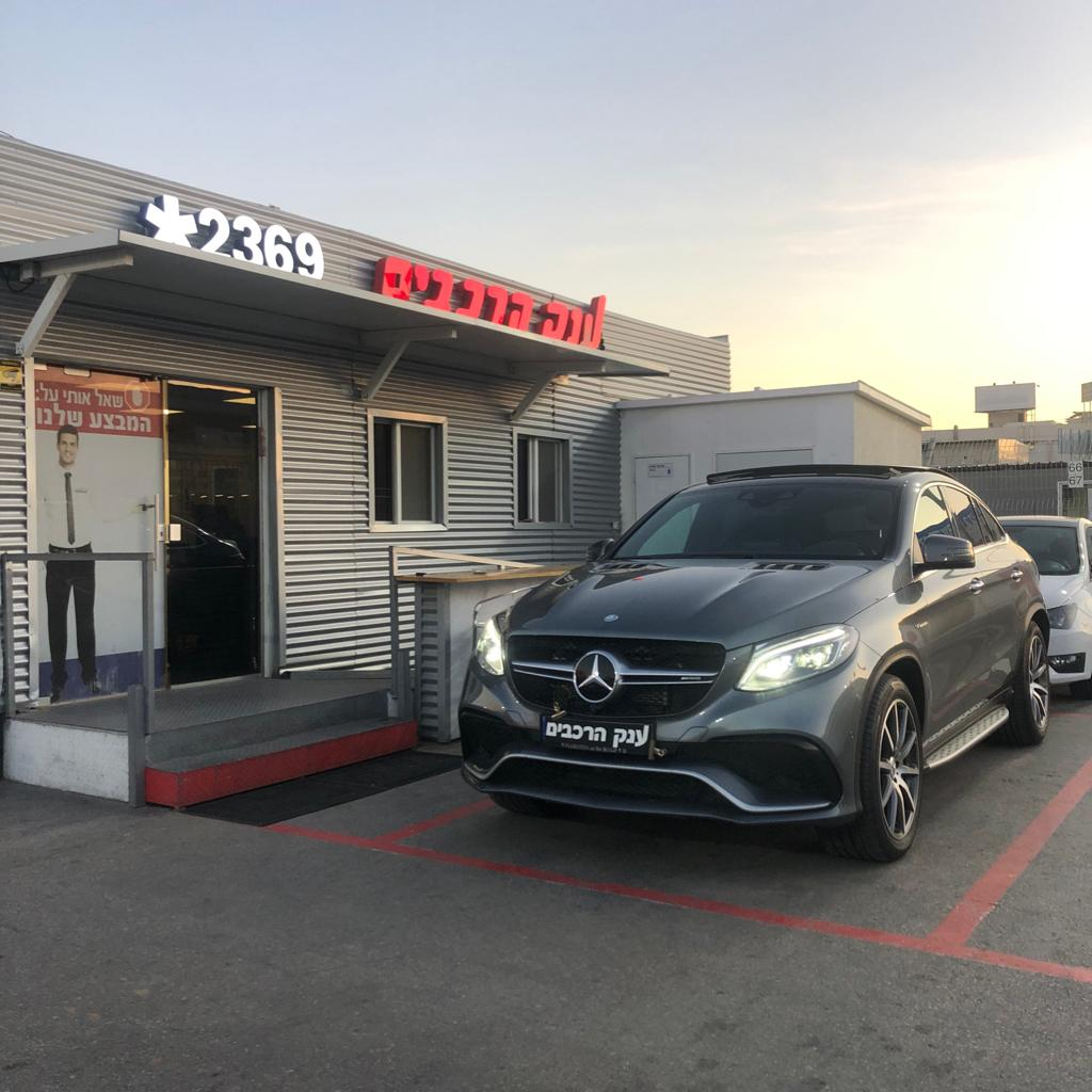 מרצדסGLE 63 AMG 4MATIC